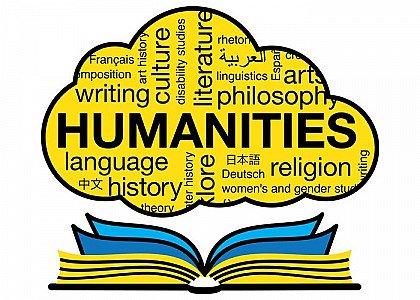 +2 Humanities